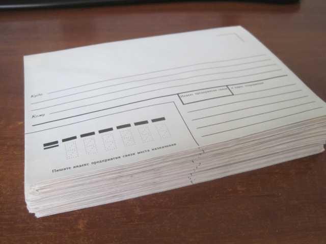 Продам Стандартные конверты по 3 р 99коп 225 шт