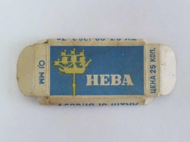 Продам Лезвие Нева (СССР)