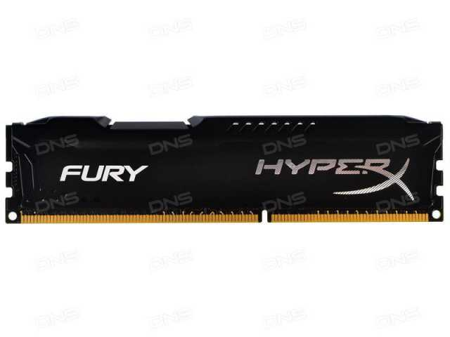 Продам Kingston HyperX FURY Black Series