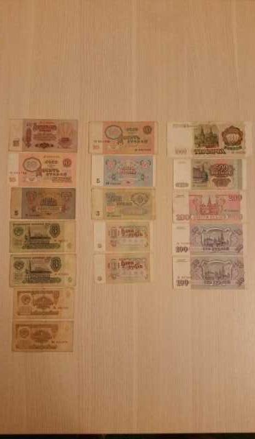 Продам Банкноты с 1961 по 1993, набор 17 штук