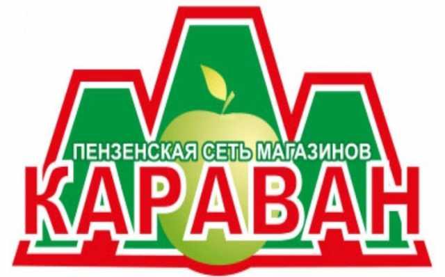 Вакансия: Заведующий пищевым производством
