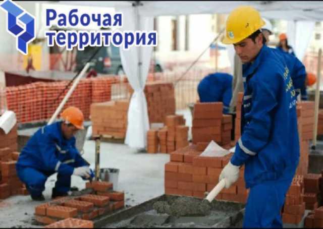 Вакансия: Разнорабочий на стройку (Вахта)
