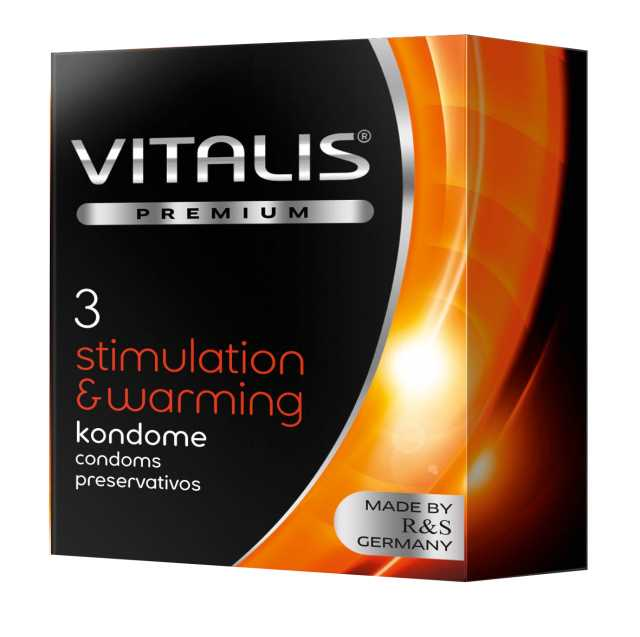 Продам: Презервативы VITALIS № 3 согревающие