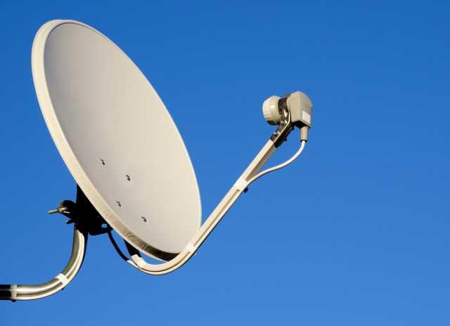 Предложение: Спутниковые антенны