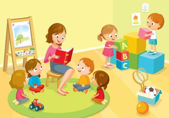 Предложение: Частный детский сад.