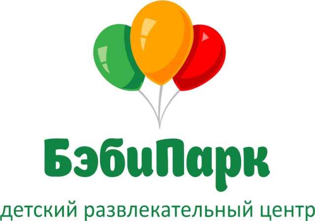 Предложение: В Ростове появился первый gadget free па
