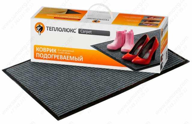 Продам  Коврик подогреваемый ТЕПЛОЛЮКС-carpet