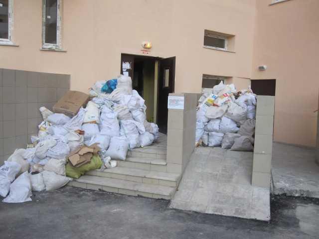 Предложение: Вывоз мусора. Вывоз строительного мусора