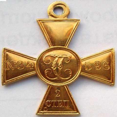 Куплю Георгиевские кресты по хорошей цене