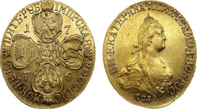 Куплю золотые монеты по хорошей цене