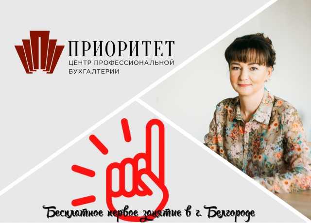 Курсы бухгалтеров обучение бесплатно кадетское училище в украине и сколько стоит обучение