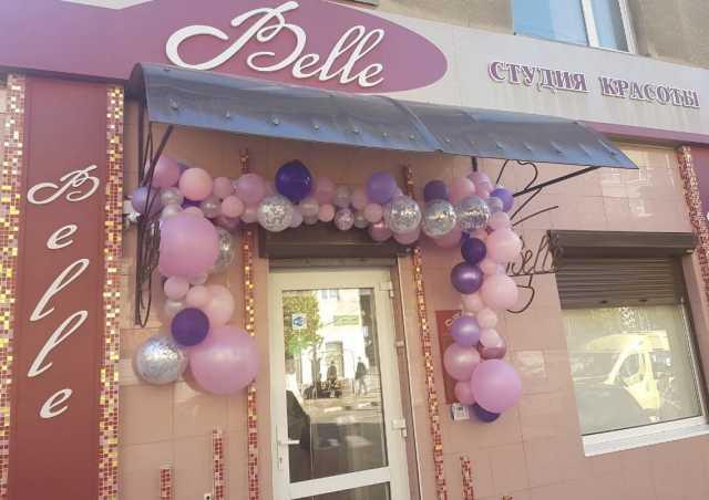 Предложение: Студия красоты «Belle», услуги красоты