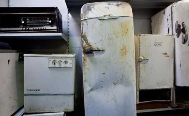 Предложение: Вывоз холодильников