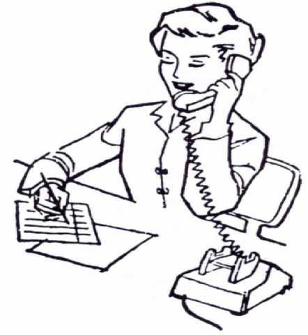 Вакансия: Секретарь-администратор