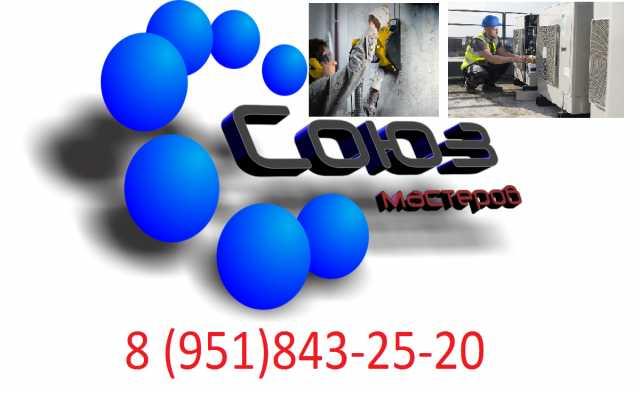 Батайск установка кондиционера в кондиционеры установка обслуживание ремонт
