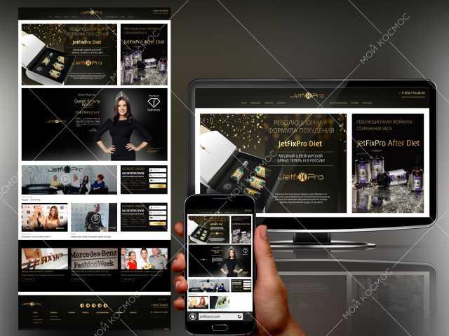 Предложение: Дизайн-студия