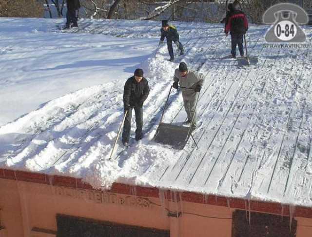 Предложение: Уборка снега.Чистка крыш.Вывоз снега