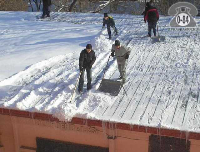 Предложение: Уборка снега.Вывоз снега.Чистим снег