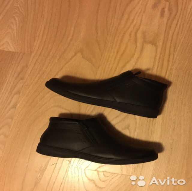 Продам Зимние ботинки 44р