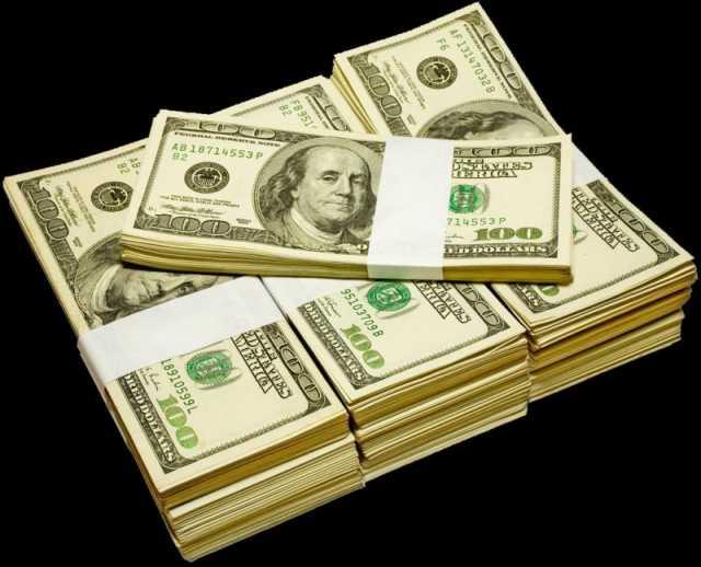 Предложение: Участие в мировых лотереях