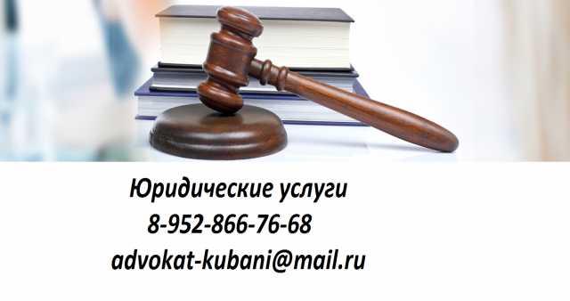 Предложение: Представительство в суде