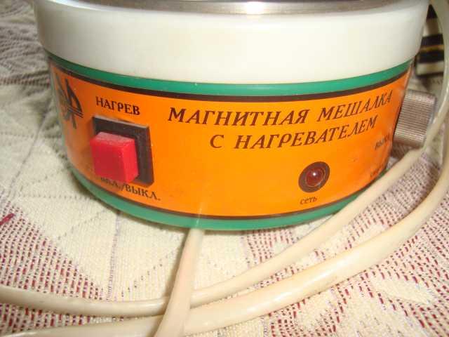 Продам Магнитная мешалка ПЭ-6110 с нагревом