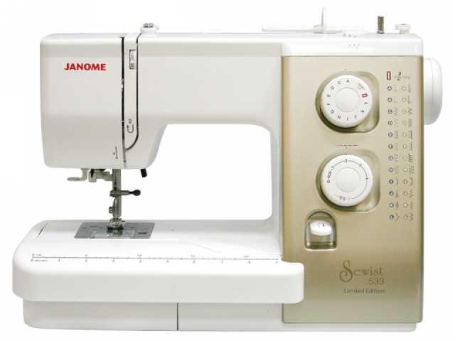 Предложение: Ремонт швейных машин с гарантией