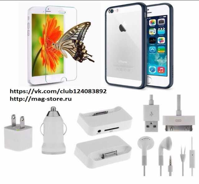 Продам: Аксессуары для смартфонов и цифровой тех