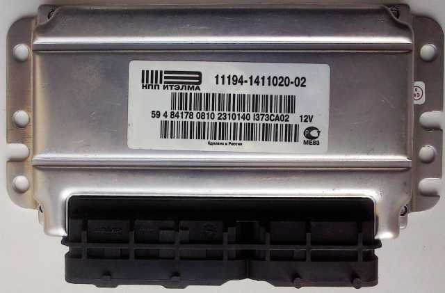 Продам мозги контроллер ЭБУ 11194/02
