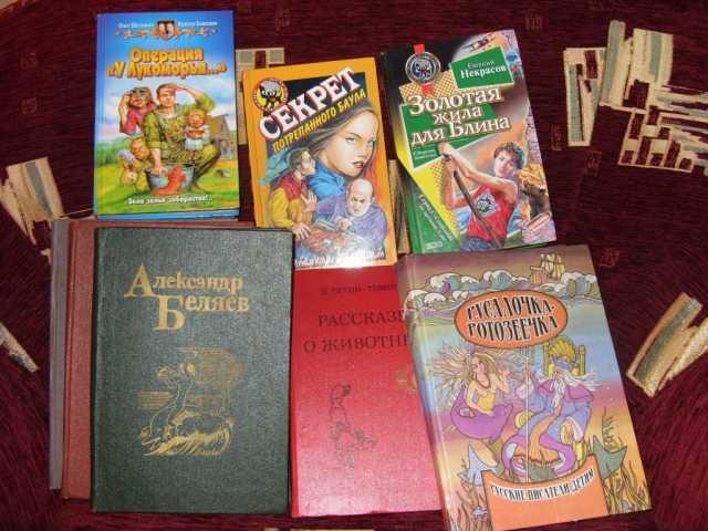 Продам Детская литература