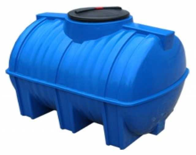 Продам Горизонтальная пластиковая емкость 500