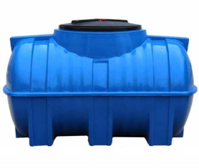 Продам Горизонтальная пластиковая емкость 250