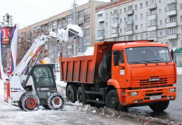 Предложение: Вывоз снега, строительного мусора
