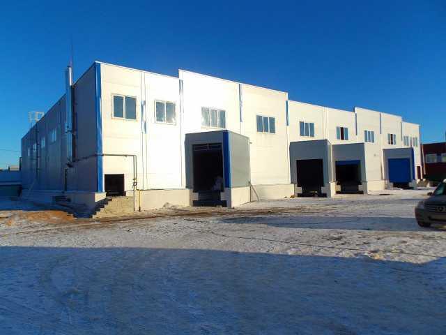 Коммерческая недвижимость в г.иваново продам доска объявлений коммерческая недвижимость красноярск