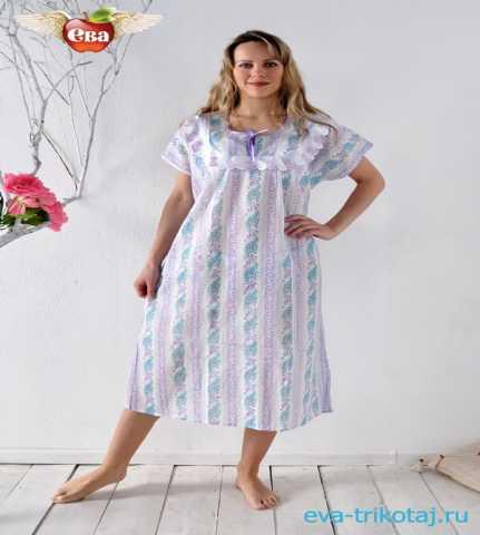 Продам: Ситцевые сорочки от ивановского производ