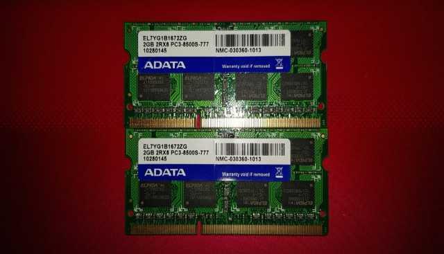 Продам DDR3 4GB