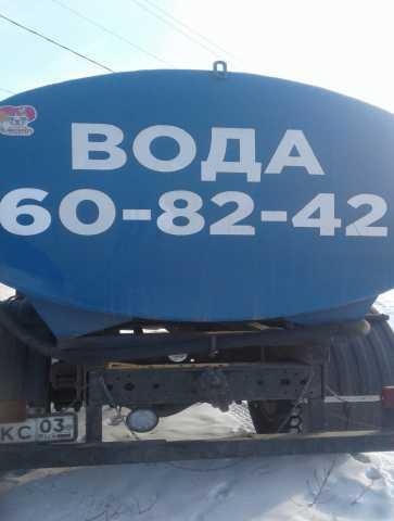 Продам . водовоз доставка воды. 6 куб. тел. 608