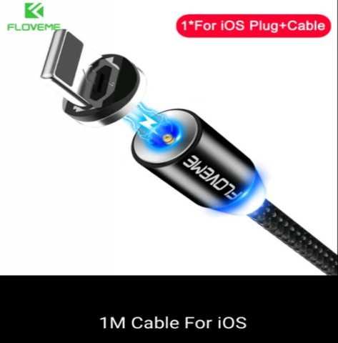 Продам Кабель магнитный для зарядки IPad/IPhone