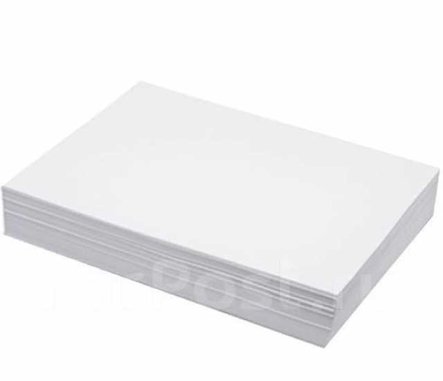 Продам: Продам бумагу А4
