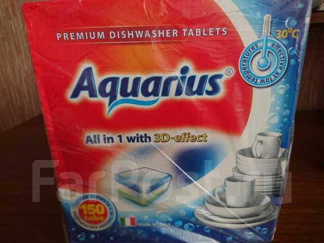 Продам: Продам таблетки для посудомоечной машины