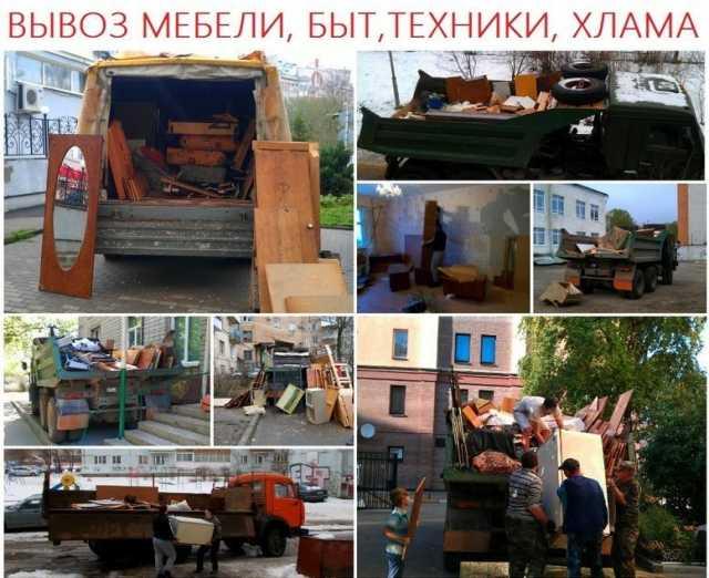 Предложение: Вывоз Любого мусора в Омске.