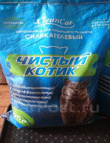 Продам Продам силикагель наполнитель для кошек