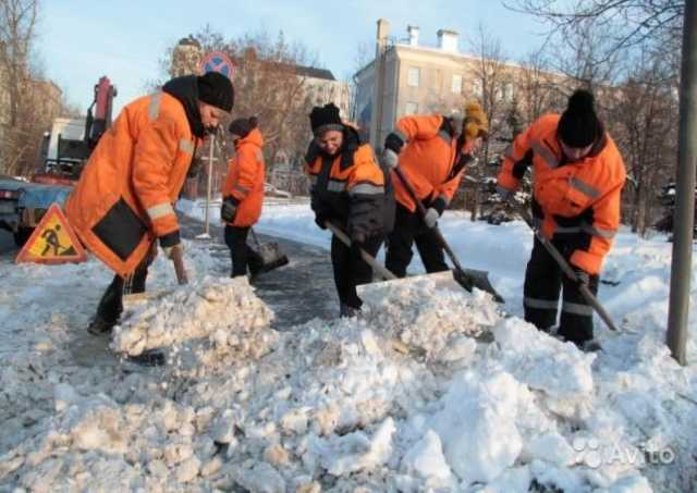 Предложение: уборка снега в ручную