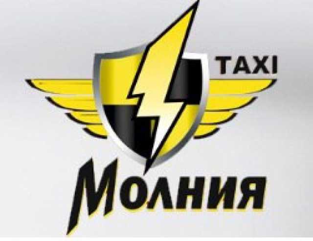 Вакансия: Водители в такси