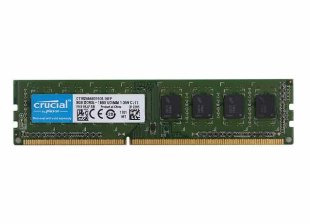Продам 8Gb PC3-12800 1600MHz. Crucial.