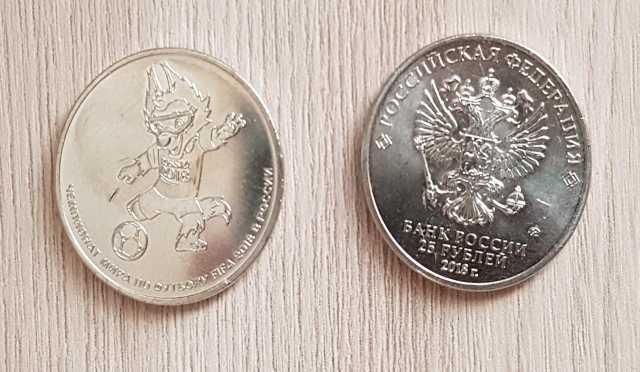 Продам Монета футбол 25 рублей чемпионат 2018