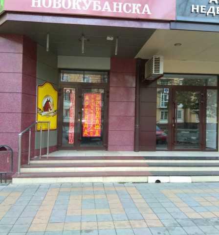 Аренда офисов в армавире помещение для персонала Мансуровский переулок