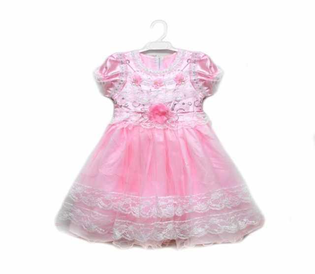 Предложение: Детская одежда