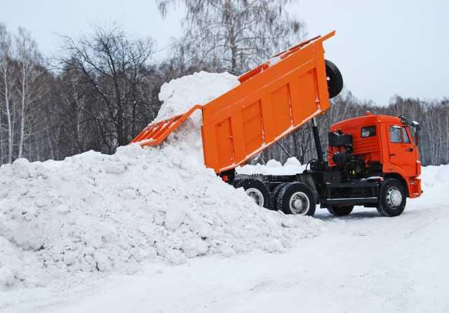 Предложение: Аренда самосвала, вывоз снега