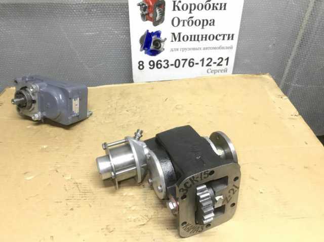 Продам Коробку Отбора Мощности ЗСК-15.09.000.